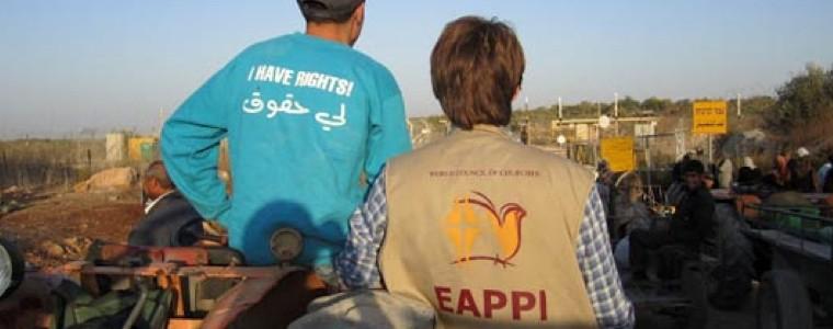 EAPPI-ohjelma, Kirkon ULkomaanapu